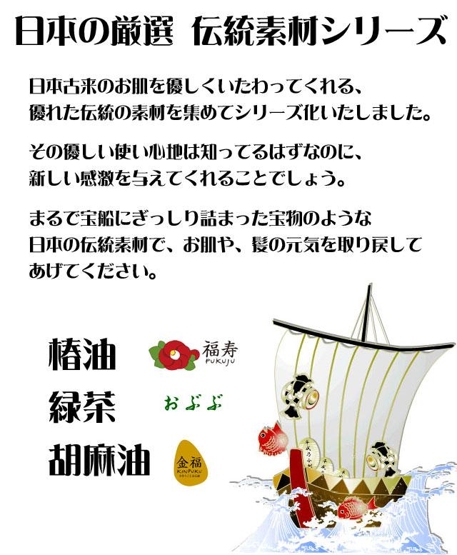 日本の伝統素材copy