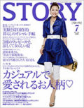STORYストーリィ0708表紙